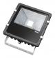 Корпус светодиодного прожектора 30W-50W PCcooler